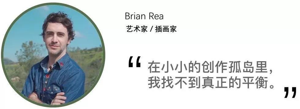 Brian-Rea12